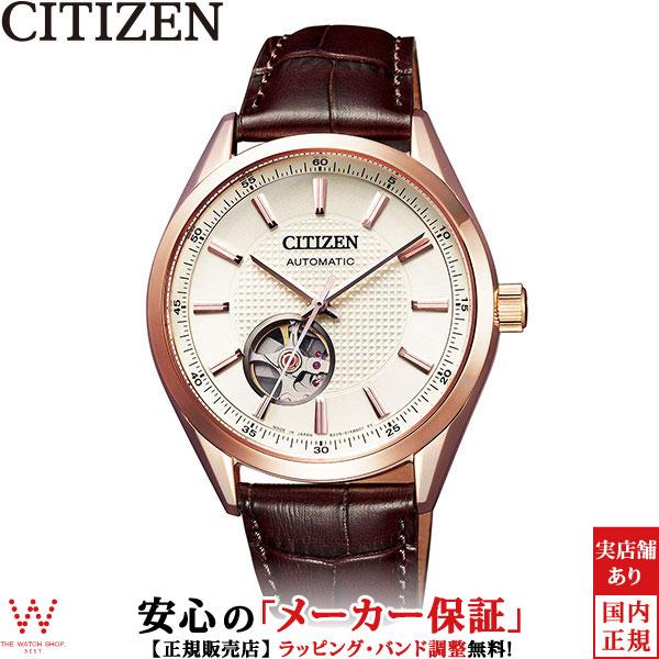 シチズン コレクション [CITIZEN COLLECTION] NH9110-14A 自動巻 オープンハート メンズ 腕時計 時計 [誕生日 プレゼント ギフト 贈り物]