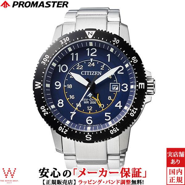 シチズン プロマスター [CITIZEN PROMASTER] ランド [LAND] エコドライブ BJ7094-59L 方位計 回転ベゼル カレンダー 夜光 メンズ 腕時計 時計 [誕生日 プレゼント ギフト 贈り物]