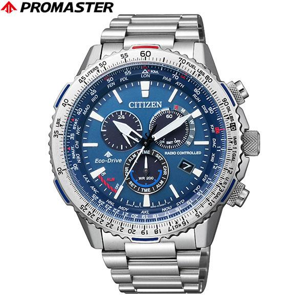 シチズン プロマスター [CITIZEN PROMASTER] スカイ [SKY] エコドライブ電波 CB5000-50L 航空計算尺 フライト ミリタリー メンズ 腕時計 時計 [誕生日 プレゼント ギフト 贈り物]