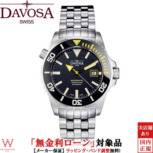 ダボサ [DAVOSA] アルゴノーティック [Argonautic] 161.498.70 イエロー 自動巻 ダイバーズウォッチ スイスメイド メンズ 腕時計 時計 [誕生日 プレゼント ギフト 贈り物]