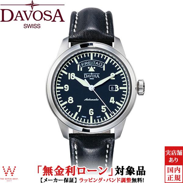 ダボサ [DAVOSA] シンプレックス [Simplex] 161.431.56 レザー 自動巻 日付 曜日 カレンダー スイスメイド メンズ 腕時計 時計 [誕生日 プレゼント ギフト 贈り物]