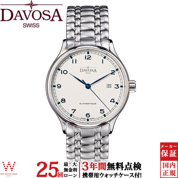 【3年間無料点検付】 ダボサ [DAVOSA] クラシック [Classic] 161.456.11 自動巻 日付 カレンダー スイスメイド メンズ 腕時計 時計 [誕生日 プレゼント ギフト 贈り物]
