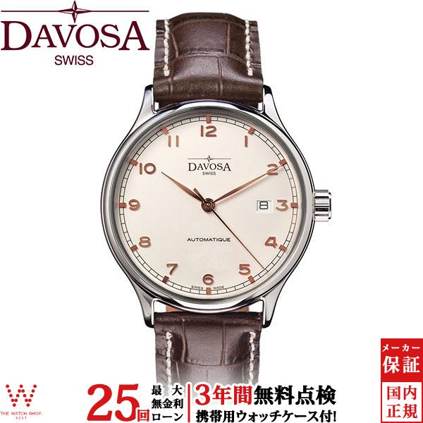 【3年間無料点検付】 ダボサ [DAVOSA] クラシック [Classic] 161.456.65 自動巻 日付 カレンダー スイスメイド メンズ 腕時計 時計 [誕生日 プレゼント ギフト 贈り物]