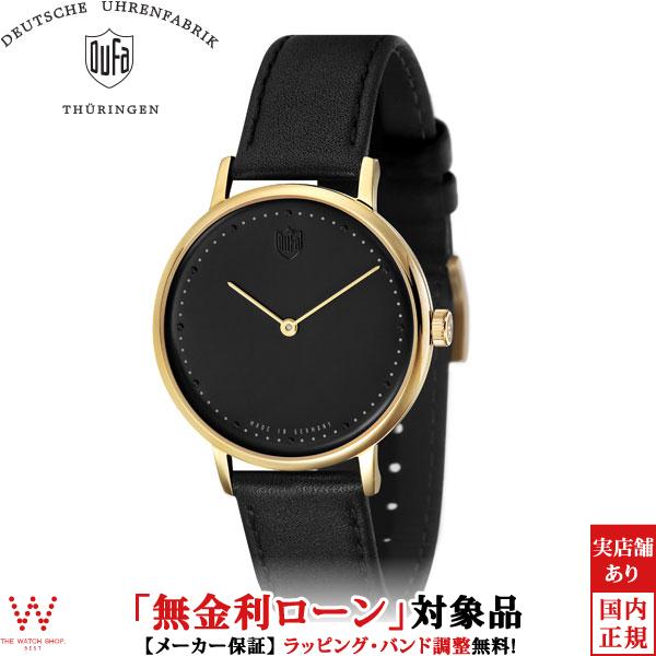 【無金利ローン可】 ドゥッファ [DUFA] グロピウス ツーハンズ [GROPIUS 2H] DF-9020-01 シンプル ミニマル メンズ レディース 腕時計 時計 [誕生日 プレゼント ギフト 贈り物]