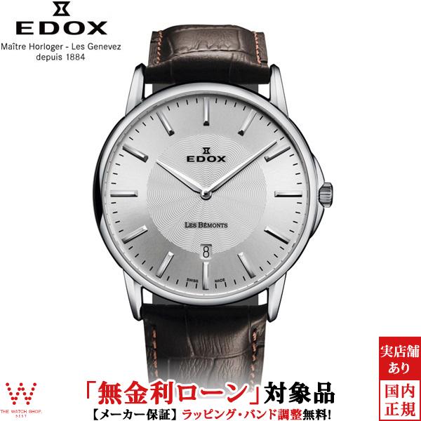 【無金利ローン可】 エドックス [EDOX] レ・ベモン デイト [Les Bémonts Date] 56001-3-AIN メンズ 腕時計 時計 [誕生日 プレゼント ギフト 贈り物]