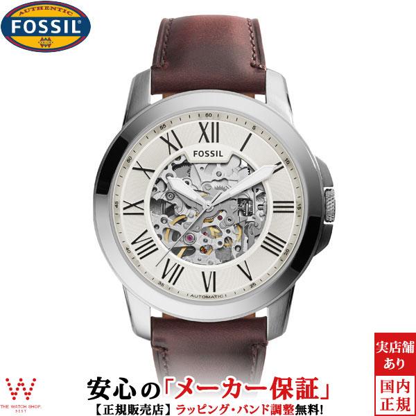 フォッシル [FOSSIL] GRANT [グラント] ME3099 JAPAN AUTOMATIC メンズ レザーバンド 腕時計 時計 [誕生日 プレゼント ギフト 贈り物]