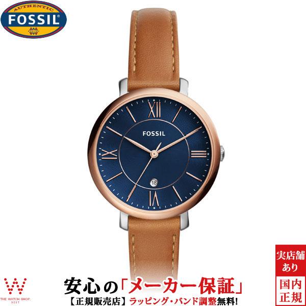 フォッシル [FOSSIL] ジャックリーン [JACQUELINE] ES4274 レディース 日付表示 腕時計 時計 [誕生日 プレゼント ギフト 贈り物]