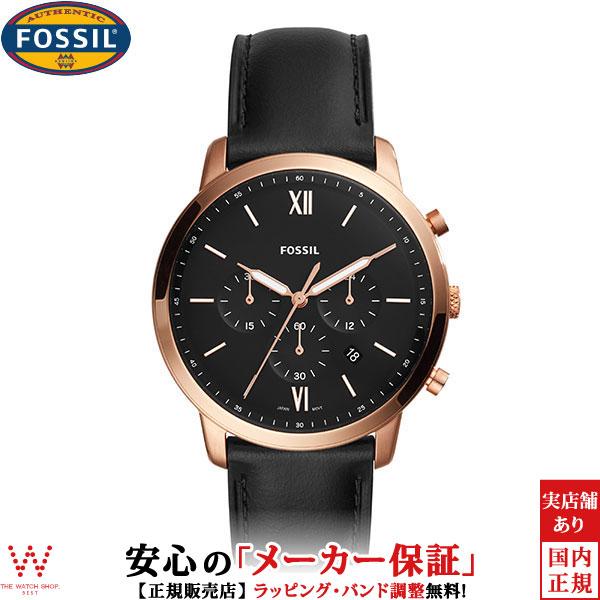 フォッシル [FOSSIL] ニュートラクロノ [NEUTRA CHRONO] FS5381 メンズ クロノグラフ 腕時計 時計 [誕生日 プレゼント ギフト 贈り物]