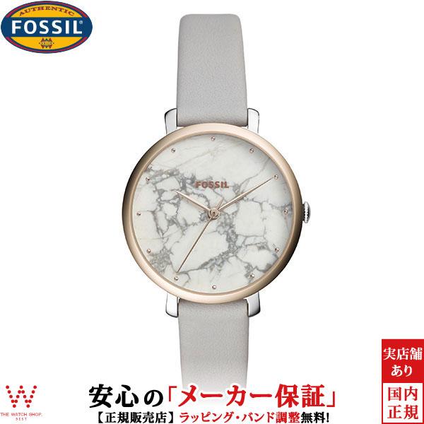 【10%OFFクーポン】フォッシル [FOSSIL] ジャクリーン [JACQUELINE] ES4377 ホワイトマーブル 取り外し可能ストラップ レディース 腕時計 時計 [誕生日 プレゼント 贈り物 母の日]