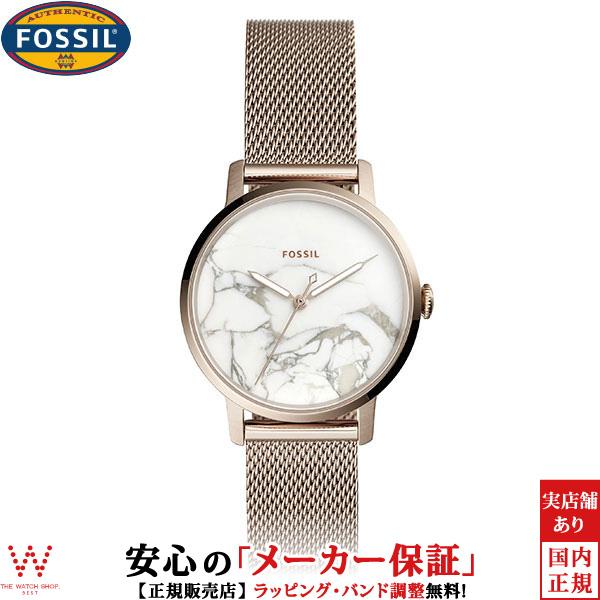 フォッシル [FOSSIL] 二ーリー [NEELY] ES4404 ホワイトマーブル 取り外し可能ストラップ レディース 腕時計 時計 [誕生日 プレゼント ギフト 贈り物]