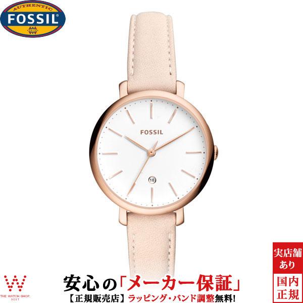 フォッシル [FOSSIL] ジャクリーン [JACQUELINE] ES4369 ピンク 取り外し可能ストラップ レディース 腕時計 時計 [誕生日 プレゼント ギフト 贈り物]