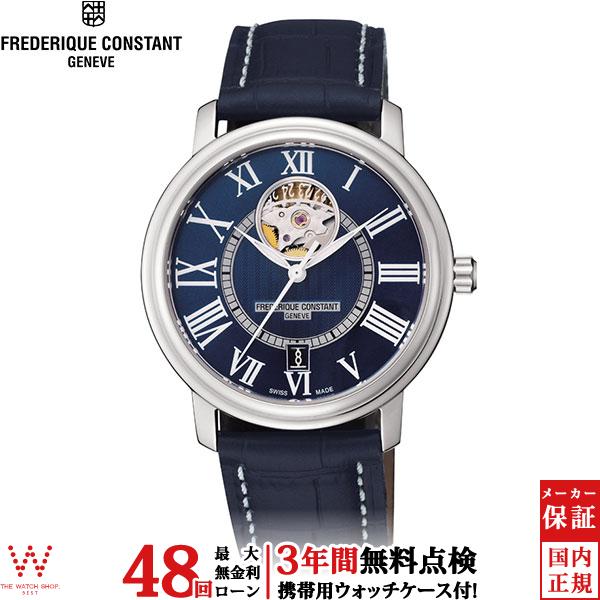 【無金利ローン可】 フレデリックコンスタント フレデリック コンスタント [FREDERIQUE CONSTANT] クラシック ハートビート デイト [HEART BEAT] FC-315NS3P6 メンズ 腕時計 時計 [誕生日 プレゼント ギフト 贈り物]
