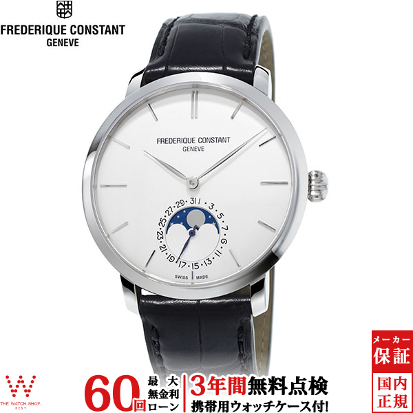 【2,000円OFFクーポン対象】 腕時計 FREDERIQUE CONSTANT 705N4S6 メンズ フレデリックコンスタント アリゲーターレザー マニュファクチュール スリムライン ムーンフェイズ