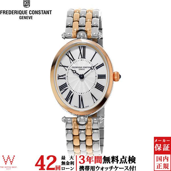 【3年間無料点検付】 【無金利ローン可】 フレデリック コンスタント [FREDERIQUE CONSTANT] アールデコ レディース クオーツ FC-200MPW2V2B 腕時計 時計 [誕生日 プレゼント ギフト 贈り物]