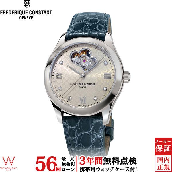 【3年間無料点検付】 【無金利ローン可】 フレデリック コンスタント [FREDERIQUE CONSTANT] ダブル ハートビート レディース 自動巻き FC-310LGDHB3B6 腕時計 時計 [誕生日 プレゼント ギフト 贈り物]