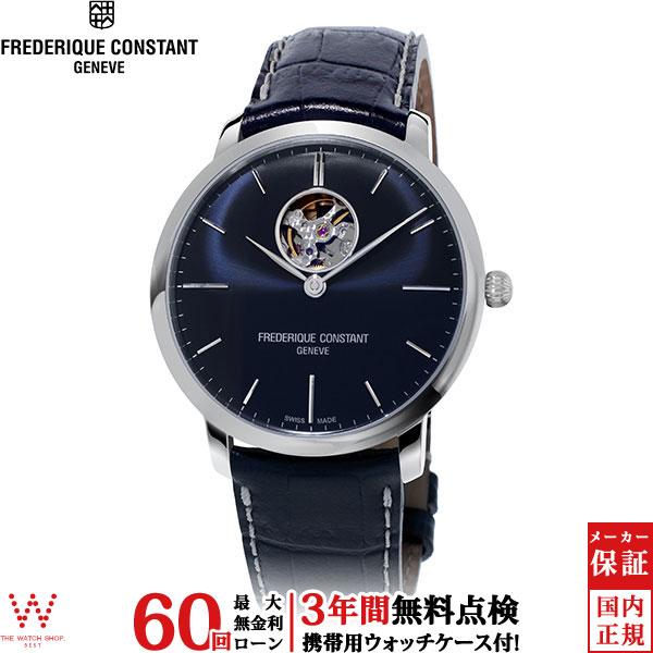 【3年間無料点検付】 【無金利ローン可】 フレデリック コンスタント [FREDERIQUE CONSTANT] メンズ スリムライン ハートビート 自動巻き FC-312N4S6 腕時計 時計 [誕生日 プレゼント ギフト 贈り物]