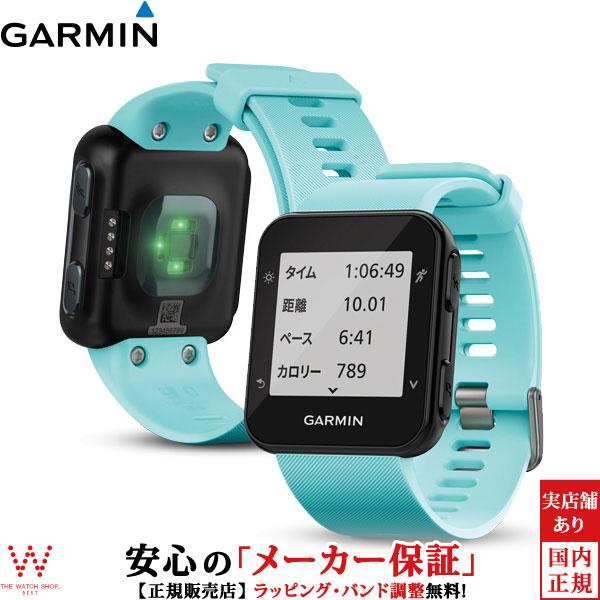 【1000円クーポン有】ガーミン [GARMIN] フォアアスリート35J フロスト ブルー [ForeAthlete 35J Frost Blue] 010-01689-40 スマートウォッチ ランニング 腕時計 時計 [誕生日 プレゼント ギフト 贈り物]