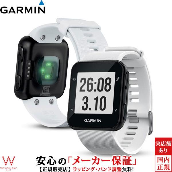 【1000円クーポン有】ガーミン [GARMIN] フォアアスリート35J ホワイト [ForeAthlete 35J White] 010-01689-41 スマートウォッチ ランニング 腕時計 時計 [誕生日 プレゼント ギフト 贈り物]