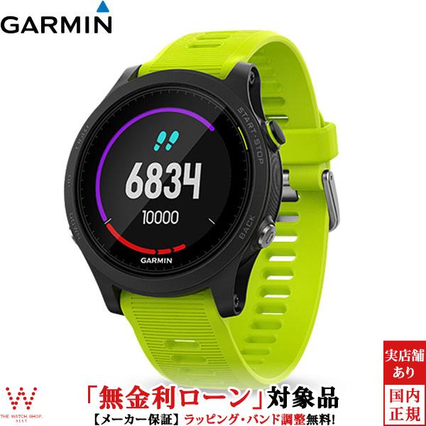 【無金利ローン可】 ガーミン [GARMIN] フォアアスリート935 010-01746-15 スマートウォッチ iphone android ランニング 腕時計 時計 メンズ [誕生日 プレゼント 贈り物 ギフト]