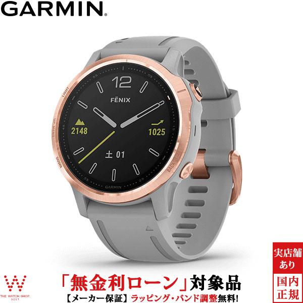 【無金利ローン可】 ガーミン [GARMIN] フェニックス6Sサファイア [Fenix 6S Sapphire] 010-02159-73 Gray RoseGold GPS スマートウォッチ iphone android ランニング 光学心拍計 ライフログ 保存 腕時計 時計
