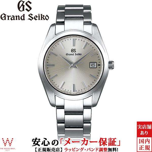 【3年間無料点検付】【GSボールペン付】 Grand Seiko [グランドセイコー] ≪ポイント10倍!!≫ 年差クオーツ 9F62 SBGX263 [誕生日 プレゼント ギフト 贈り物]