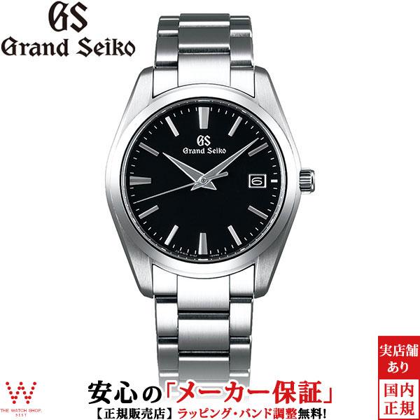 【3年間無料点検付】【GSボールペン付】 Grand Seiko [グランドセイコー] ≪ポイント10倍!!≫ 年差クオーツ 9F62 SBGX261 [誕生日 プレゼント ギフト 贈り物]
