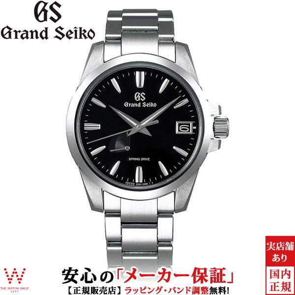 【3年間無料点検付】 Grand Seiko [グランドセイコー] ≪ポイント10倍!!≫ 9R65(手巻つき) SBGA227 自動巻スプリングドライブ3Days [誕生日 プレゼント 贈り物 母の日]