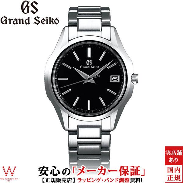 【3年間無料点検付】【GSボールペン付】 Grand Seiko [グランドセイコー] ≪ポイント10倍!!≫ 年差クオーツ 9F82 SBGV215 [誕生日 プレゼント ギフト 贈り物]