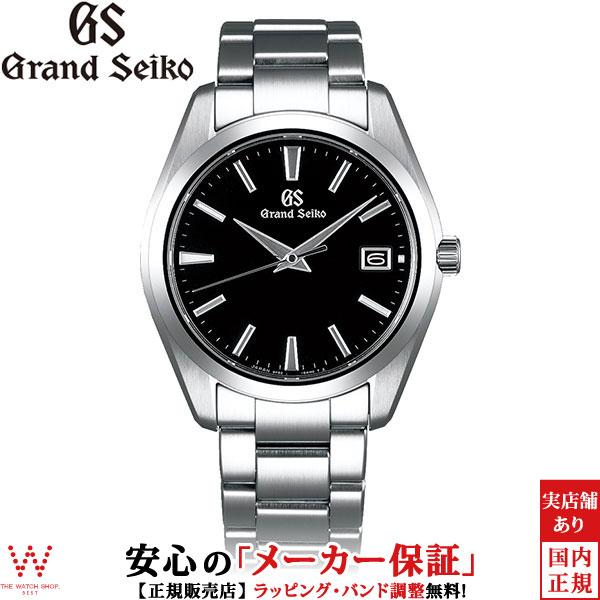 【3年間無料点検付】【GSボールペン付】 Grand Seiko [グランドセイコー] ≪ポイント10倍!!≫ 年差クオーツ 9F82 SBGV223 [誕生日 プレゼント ギフト 贈り物]