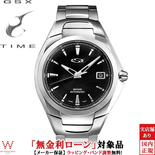 ジーエスエックス [GSX] ショッピングローン無金利対象品 ジーエスエックス [GSX] 900series [900シリーズ] GSX906SBK ブラック メンズ 腕時計 時計 [ラッピング ギフト クリスマス プレゼント]