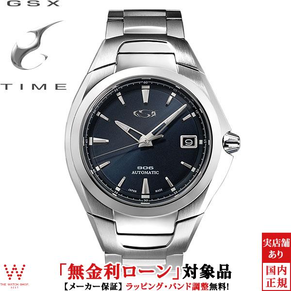 【無金利ローン可】 ジーエスエックス [GSX] ジーエスエックス [GSX] 900series [900シリーズ] GSX906SBL ネイビー メンズ 腕時計 時計 [誕生日 プレゼント ギフト 贈り物]