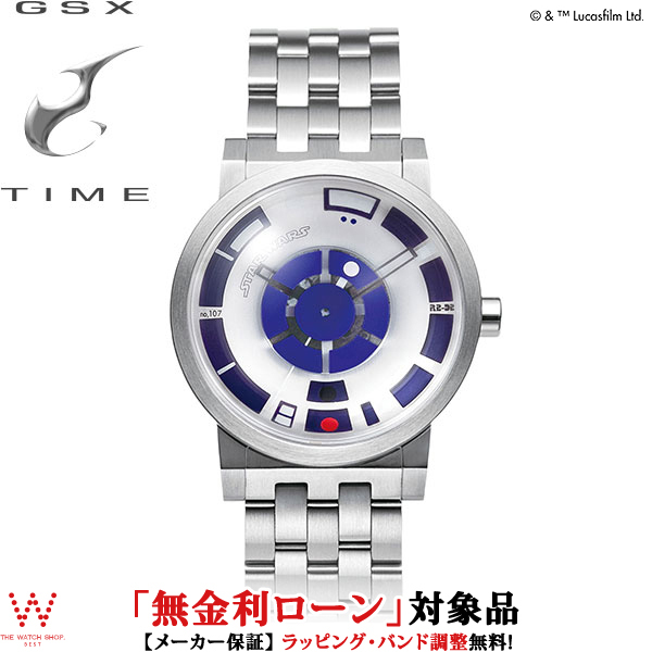 【無金利ローン可】 ジーエスエックス [GSX] GSX221SWS-1 SMART no,107 スター・ウォーズ [STAR WARS™] アールツー・ディーツー [R2-D2™] 300本限定 メンズ 腕時計 時計 [誕生日 プレゼント ギフト 贈り物]