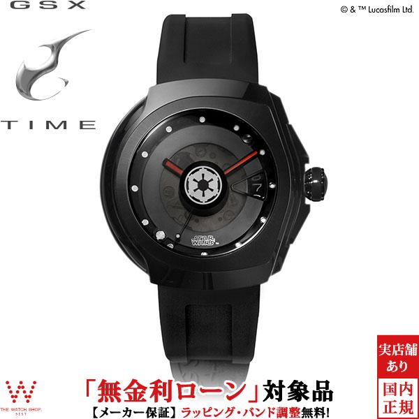 【無金利ローン可】 ジーエスエックス [GSX] GSX400SWS-2 時計 スター・ウォーズ [STAR WARS™] 帝国軍モデル [GALACTIC EMPIRE™] 300本限定 メンズ 腕時計 時計 [誕生日 プレゼント ギフト 贈り物]