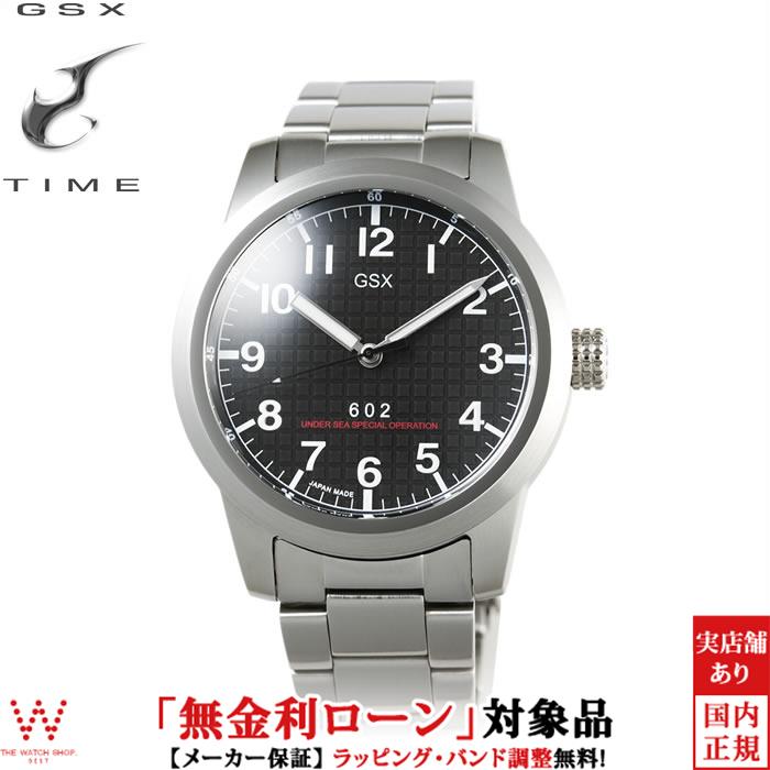 【2,000円クーポン有/3月21日20時~】【無金利ローン可】 ジーエスエックス ジーエスエックス [GSX] 600series [600シリーズ] 45mm 手巻機能付 自動巻 GSX602SBK メンズ 腕時計 時計 [誕生日 プレゼント お買い物マラソン]