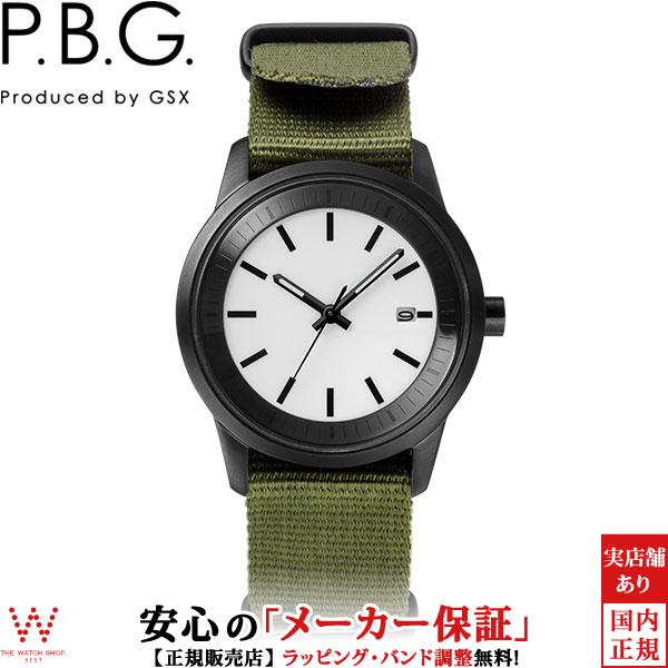 ピー・ビー・ジー [P.B.G.] [Produced by GSX] P.B.G.01-2 ソーラー ナトータイプバンド グリーン メタルバンド付 カレンダー シンプル ミリタリー メンズ レディース 腕時計 時計 [誕生日 プレゼント ギフト 贈り物]