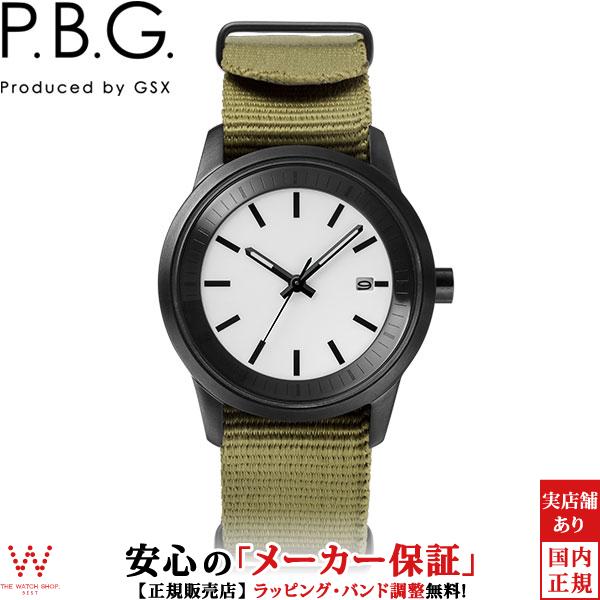 ピー・ビー・ジー [P.B.G.] [Produced by GSX] P.B.G.01-3 ソーラー ナトーバンド カーキ メタルバンド付 カレンダー シンプル ミリタリー メンズ レディース 腕時計 時計 [誕生日 プレゼント ギフト 贈り物]