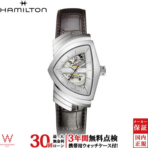 【無金利ローン可】【3年間無料点検付】 ハミルトン [Hamilton] ベンチュラオート [VENTURA Auto] H24515551 メンズ腕時計 レザーバンド 腕時計 時計 [誕生日 プレゼント ギフト 贈り物]