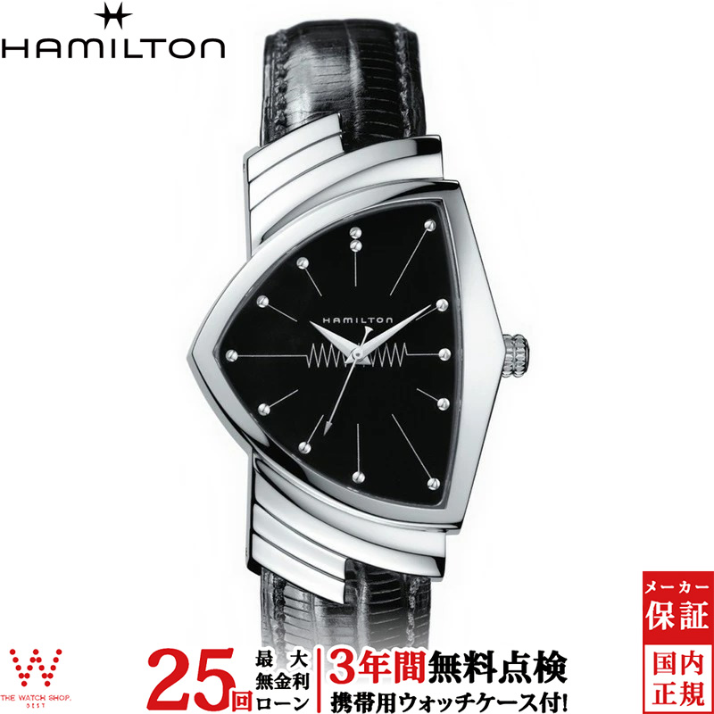 【無金利ローン可】 ハミルトン [Hamilton] ベンチュラ H24411732 メンズ腕時計 腕時計 時計 [誕生日 プレゼント ギフト 贈り物]