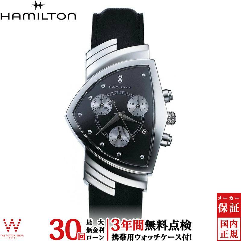 【無金利ローン可】【3年間無料点検付】 ハミルトン [Hamilton] ベンチュラ クロノ H24412732 メンズ腕時計 腕時計 時計 [誕生日 プレゼント ギフト 贈り物]