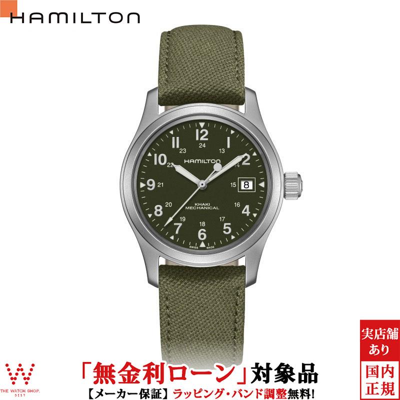 ハミルトン ショッピングローン無金利対象品 ハミルトン[Hamilton] カーキフィールド メカニカル H69439363メンズ腕時計 【腕時計 時計】【ギフト プレゼント】