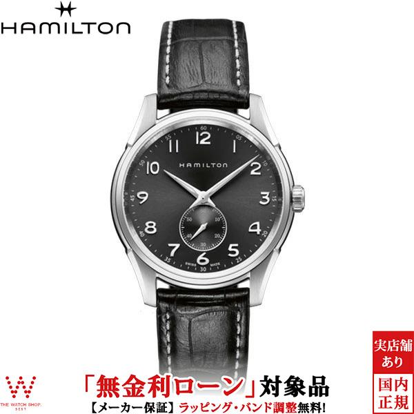 【無金利ローン可】 ハミルトン ジャズマスター シンライン プチセコンド H38411783 メンズ 腕時計 時計 [誕生日 プレゼント ギフト 贈り物]