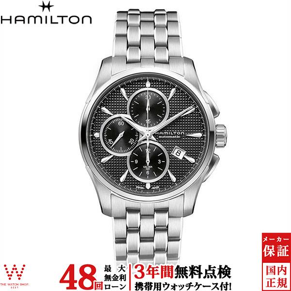【無金利ローン可】【3年間無料点検付】 ハミルトン [Hamilton] ジャズマスター オートクロノ H32596131 メンズ腕時計 メタルバンド 腕時計 時計 [誕生日 プレゼント ギフト 贈り物]