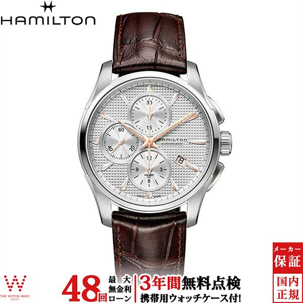 【無金利ローン可】【3年間無料点検付】 ハミルトン [Hamilton] ジャズマスター オートクロノ H32596551 メンズ腕時計 レザーバンド 腕時計 時計 [誕生日 プレゼント ギフト 贈り物]