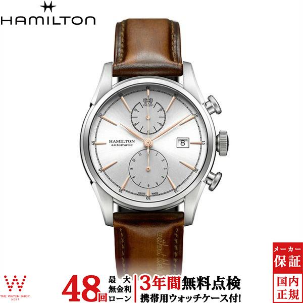 【無金利ローン可】【3年間無料点検付】 ハミルトン [Hamilton] スピリット オブ リバティ H32416581 メンズ レザーバンド 腕時計 時計 [誕生日 プレゼント ギフト 贈り物]