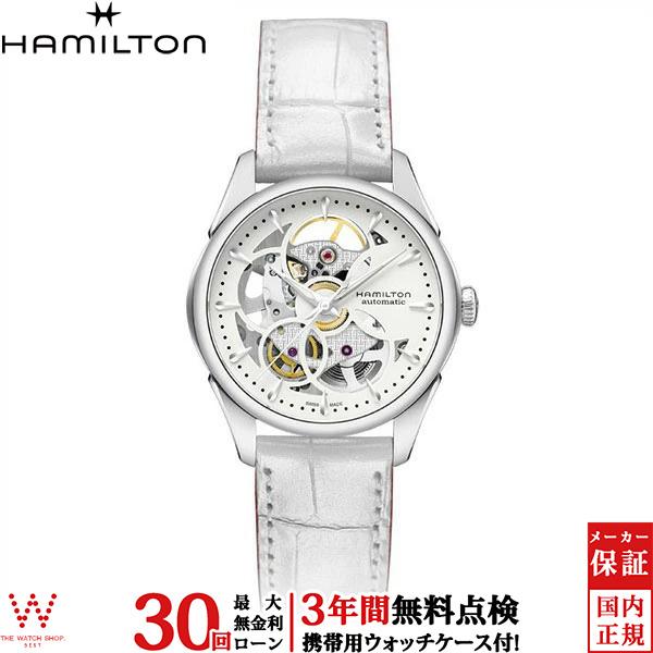 【無金利ローン可】【3年間無料点検付】 ハミルトン ジャズマスター ビューマチック H32405811 レディース 腕時計 時計 [誕生日 プレゼント ギフト 贈り物]