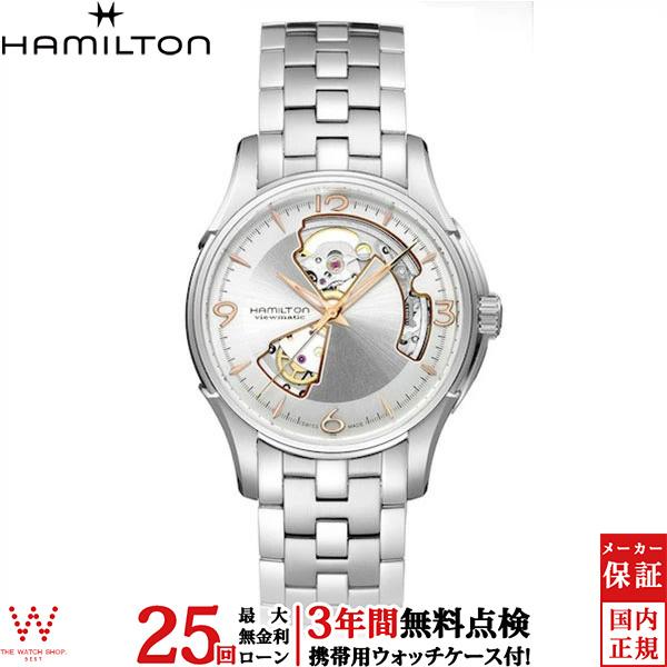 【無金利ローン可】【3年間無料点検付】 ハミルトン [Hamilton] ジャズマスター オープンハート [Jazzmaster Open Heart] H32565155 メンズ 腕時計 時計 [誕生日 プレゼント ギフト 贈り物]