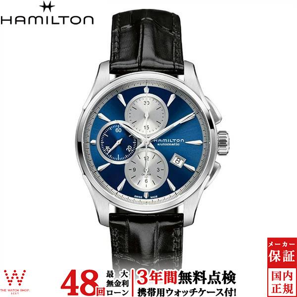 【無金利ローン可】【3年間無料点検付】 ハミルトン [Hamilton] ジャズマスター オート クロノ [Jazzmaster Auto Chrono] H32596741 メンズ 腕時計 時計 [誕生日 プレゼント ギフト 贈り物]