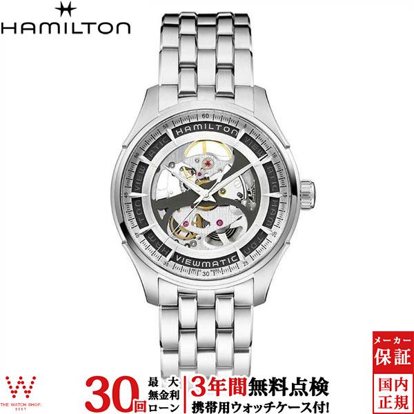 【無金利ローン可】【3年間無料点検付】 ハミルトン [Hamilton] ジャズマスター ビューマチック H42555151 メンズ 腕時計 時計 [誕生日 プレゼント ギフト 贈り物]