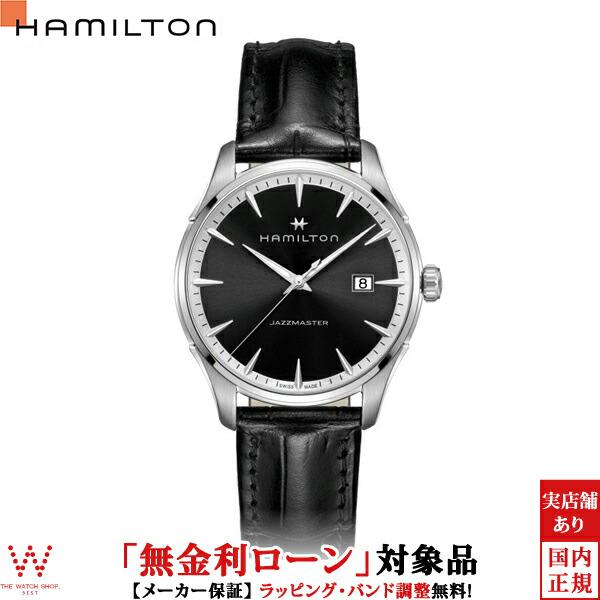 ハミルトン[Hamilton] ジャズマスター ジェント H32451731 高級 腕時計 高級時計 ブランド 腕時計 メンズ 腕時計 メンズウォッチ 男性用腕時計 時計 クオーツ クォーツ 防水 見やすい おしゃれ シンプル ブラック ビジネス[誕生日 プレゼント ギフト 贈り物]