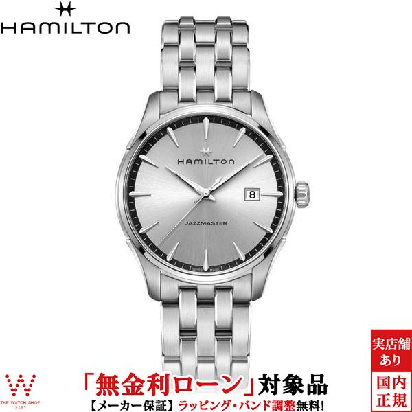 【無金利ローン可】 ハミルトン [Hamilton] ジャズマスター ジェント H32451151 メンズ腕時計 腕時計 時計 [誕生日 プレゼント ギフト 贈り物]